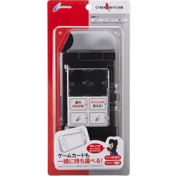 Cyber_switch_grip_cover_with_card_case_1553770102