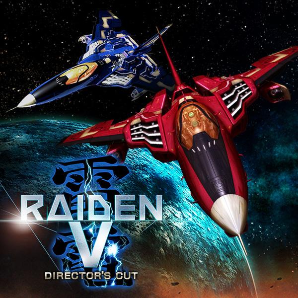 Raiden_v_directors_cut_1555929512