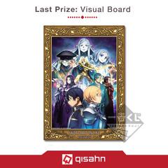 Kuji_sword_art_online_project_alicization_1556002541