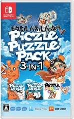 Piczle_puzzle_pack_3in1_1556004623