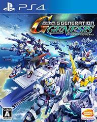 SD Gundam G Generation Genesis 2