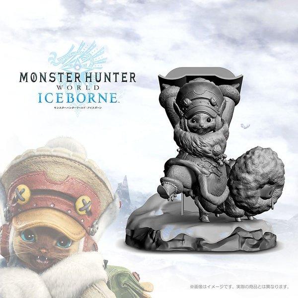 Monster_hunter_world_iceborne_master_edition_1557904601