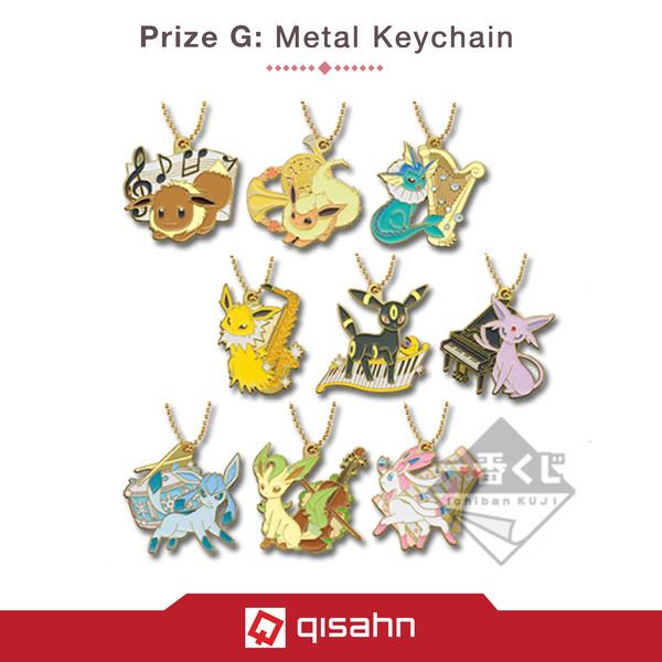 Kuji_pokemon_eievui_melodies_1558417079