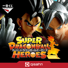 Kuji - Dragon Ball Super Dragon Ball Heroes
