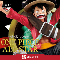 Kuji_-_one_piece_all_star
