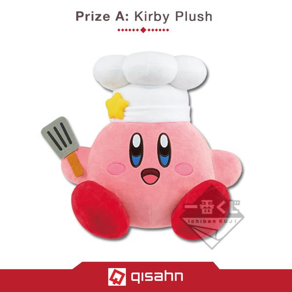 Kuji_kirby_gourmet_deluxe_1558421732