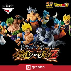 Kuji - Dragonball Super Battle Z