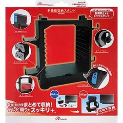 MULTIFUNCTION STORAGE STAND FOR SWITCH