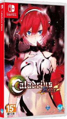 Caladrius_blaze_1559197806