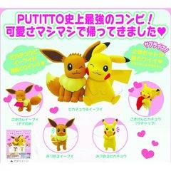 Gacha - Pikachu & Eevee 2 (PUTITTO series)