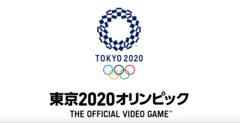 2020 Tokyo Olympic Games