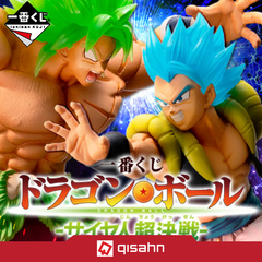 Kuji - Dragon Ball: Super Saiyan Battle