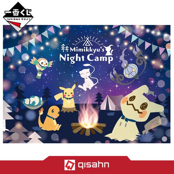 Kuji_pokmon_mimikkyus_night_camp_1560841641