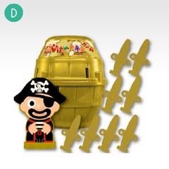 Gacha_pirates_pop_out_1560938131