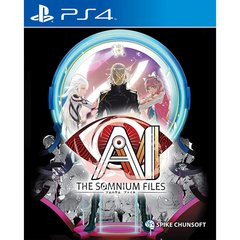 AI: The Somnium Files (EN/TC)