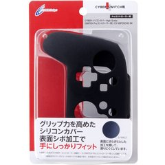 CYBER High Grade Silicone Cover For Pro Controller