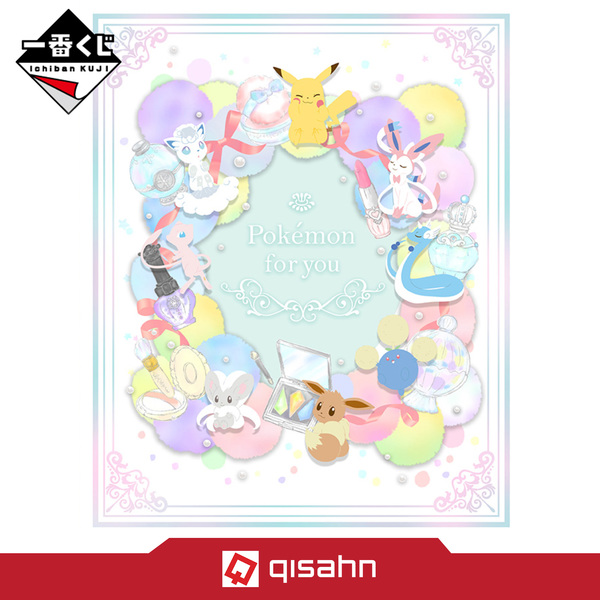 Kuji---pokemon-romantic-dresser