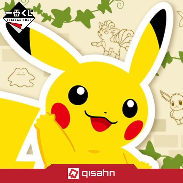 Kuji_pokemon_sword_shield_1566193486