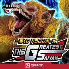 Kuji - Dragon Ball The Greatest Saiyan