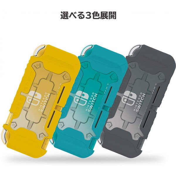 Hori_tough_protective_shell_for_switch_lite_1567238737