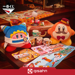 Kuji - Kirby Hat Studio