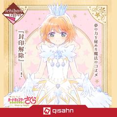 Kuji Coffret - Cardcaptor Sakura Clear Card -Starry Magic-