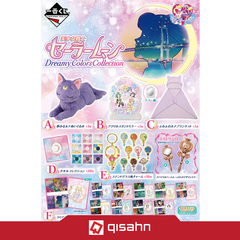 Kuji - Sailor Moon Dreamy Colors Collection