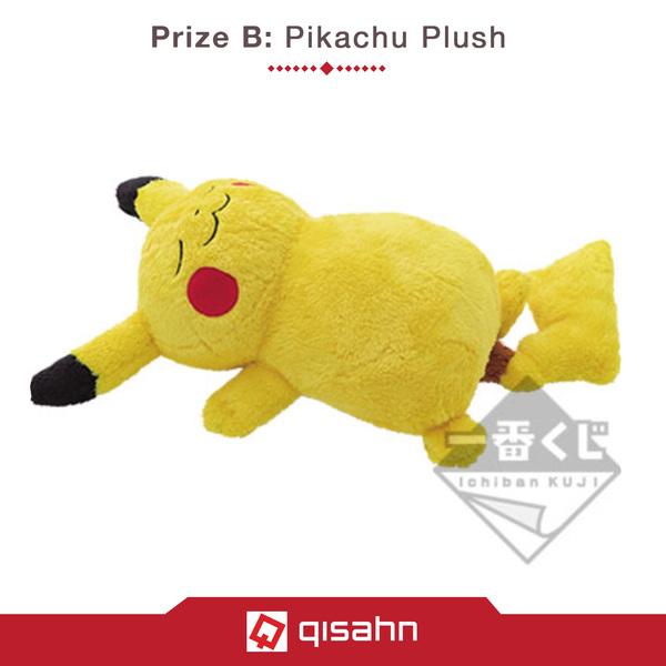 Kuji_pokemon_sword_shield_1570597059