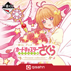 Kuji - Cardcaptor Sakura Clear Card ~ Present Collection