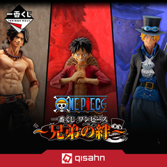 Kuji - One Piece ~ The Bonds of Brothers