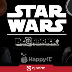 Kuji---star-wars-be_rbrick
