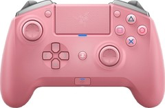 Razer_raiju_gaming_controller_1570963883