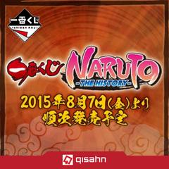 Kuji - History of Naruto