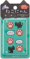 CYBER Cat Paw Analog Stick Cover for Pro Controller