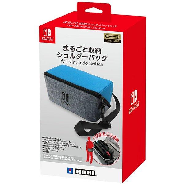 Hori_body_bag_for_nintendo_switch_1575724287