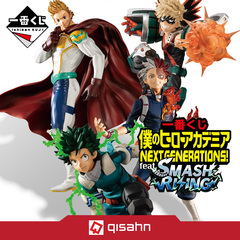 Kuji - My Hero Academia NEXT GENERATIONS! feat.SMASH RISING
