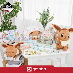 Kuji - Pokemon Eievui & Floral Candy