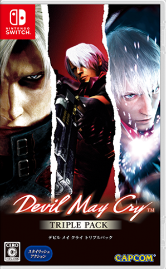 Devil_may_cry_triple_pack_1576379506
