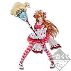 Kuji Sword Art Online - Maid World (Red)