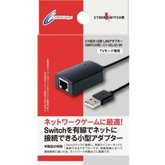 LAN Adapter for Nintendo Switch