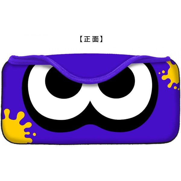 Splatoon_2_quick_pouch_collection_for_nintendo_switch_1577362645