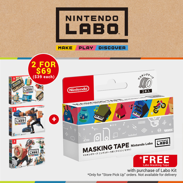 Nintendo_switch_labo_robot_kit_1577439503