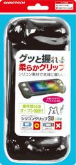 Body Protection Cover & Grip for Switch Lite