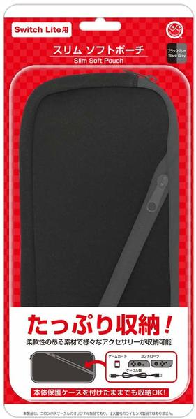 Slim_soft_pouch_for_switch_lite_1577794298