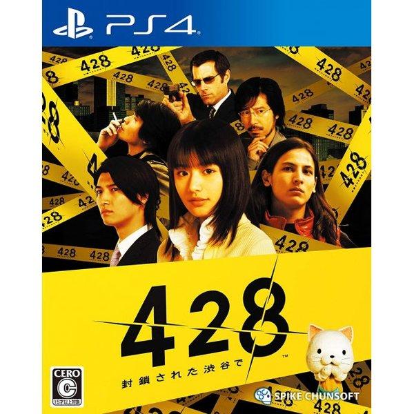 428_shibuya_scramble_1579262285