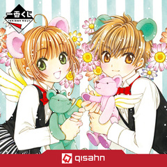 Kuji - Cardcaptor Sakura Clear Card ~Sweet Tea Party