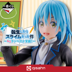 Kuji - That Time I got reincarnated as a Slime~ Private Tempest