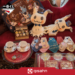 Kuji - Pokemon Mimikyu's Antique & Tea