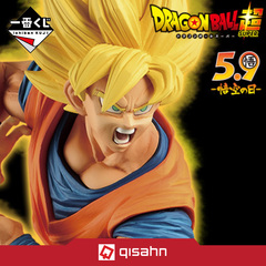 Kuji - Dragon Ball Ultimate Variation