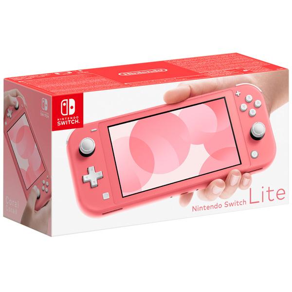 (2020)-sw-lite-pink